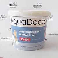 AquaDoctor С60–Т | Шок хлор в таблетках (4 кг)