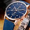 Мужские часы Torbollo BlueMarine, фото 7