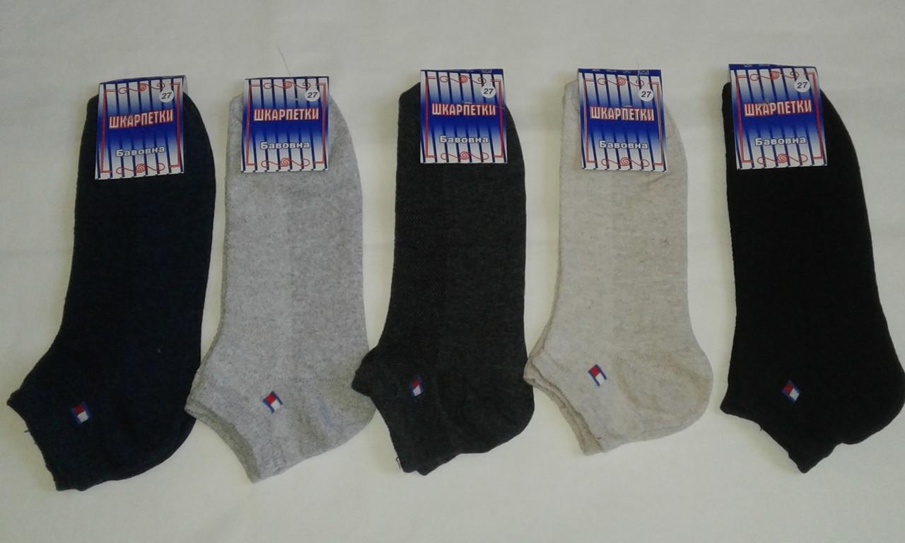 Носки мужские спорт, сеточка. Р-р 25. От 10 пар по 7грн.
