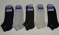 Носки мужские спорт, сеточка. Р-р 25. От 10 пар по 7грн., фото 1