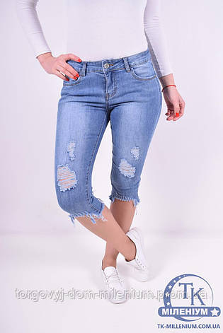 Бриджи джинсовые женские стрейчевые NewJeans D8810 Размер:25, фото 2
