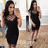 Платье T-0422