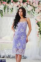 Платье T-0464