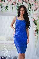 Платье T-0465