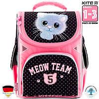 Каркасный Рюкзак Школьный GoPack  (GO18-5001S-1) Для Младших классов (1-3)