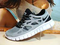 Мужcкие кроссовки Nike Free Run plus 2 репликасерые 44 р., фото 1