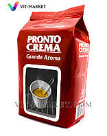 Оригинал! Зерновое кофе 1 кг Lavazza Pronto Crema код KF005
