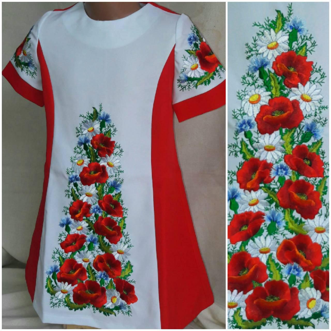 """Вышитое платье для девочки """"Полевые цветы"""", габардин, рост 146-152 см., 410/370 (цена за 1 шт+ 40 гр.)"""