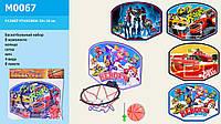 Баскетбольний набір дитячий M0067 корзина, м'яч, в пак.30*28 см