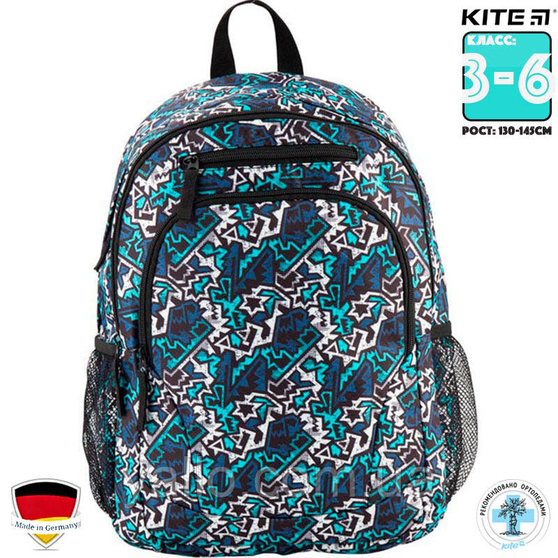 Рюкзак Школьный GoPack  (GO18-132M-2)Для  классов (3-6)