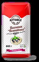 Крупа Пшенична Attuale 0,8кг Полтавська