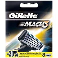 Сменные кассеты Gillette Mach 3 8 шт (3014260243548)