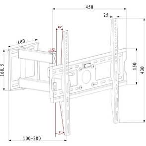Кронштейн X-DIGITAL STEEL SA325 Black, фото 2
