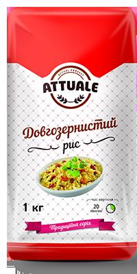 Рис Attuale 1кг Довгозернистий