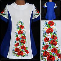 """Вышитое платье для девочки """"Полевые цветы"""", габардин, рост 116-134 см., 390/350 (цена за 1 шт+ 40 гр.), фото 1"""