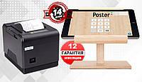 Чековый принтер Xprinter Q800 для Poster Ethernet USB COM ( аналог Xprinter Q260 Q300 ) авто обрез 80мм, фото 1