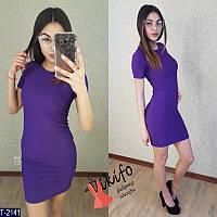 Платье T-2141