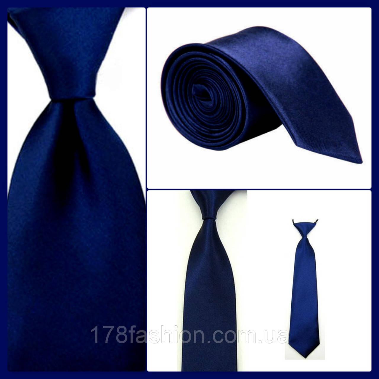 Стильный и модный детский однотонный атласный галстук №24 темно синий