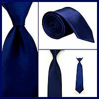 Стильный и модный детский однотонный атласный галстук №24 темно синий, фото 1