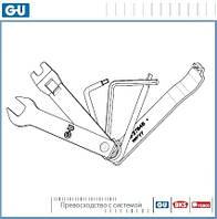 Набор для регулировки фурнитуры (GU Германия)