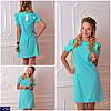 Платье T-2263