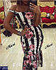 Платье T-2333