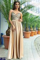 Платье T-2374