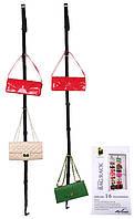Adjustable bag rack – держатель (органайзер) для сумок с 16-ю крючками