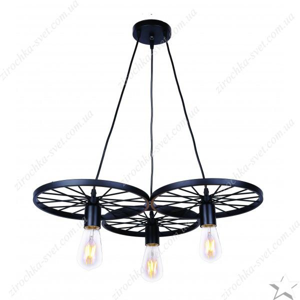 Люстра подвес лофт 3 лампы колеса черный  90180-3