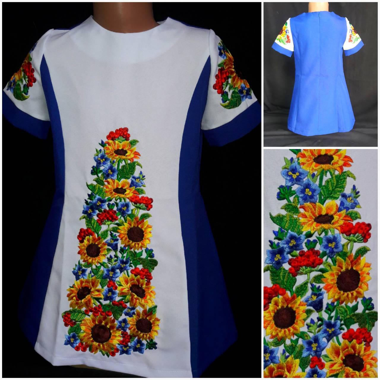 """Вышитое платье для девочки  """"Подсолнухи для панянки"""",  рост 116-134 см., 390/350 (цена за 1 шт+ 40 гр.)"""