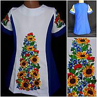 """Вышитое платье для девочки  """"Подсолнухи для панянки"""",  рост 116-134 см., 390/350 (цена за 1 шт+ 40 гр.), фото 1"""