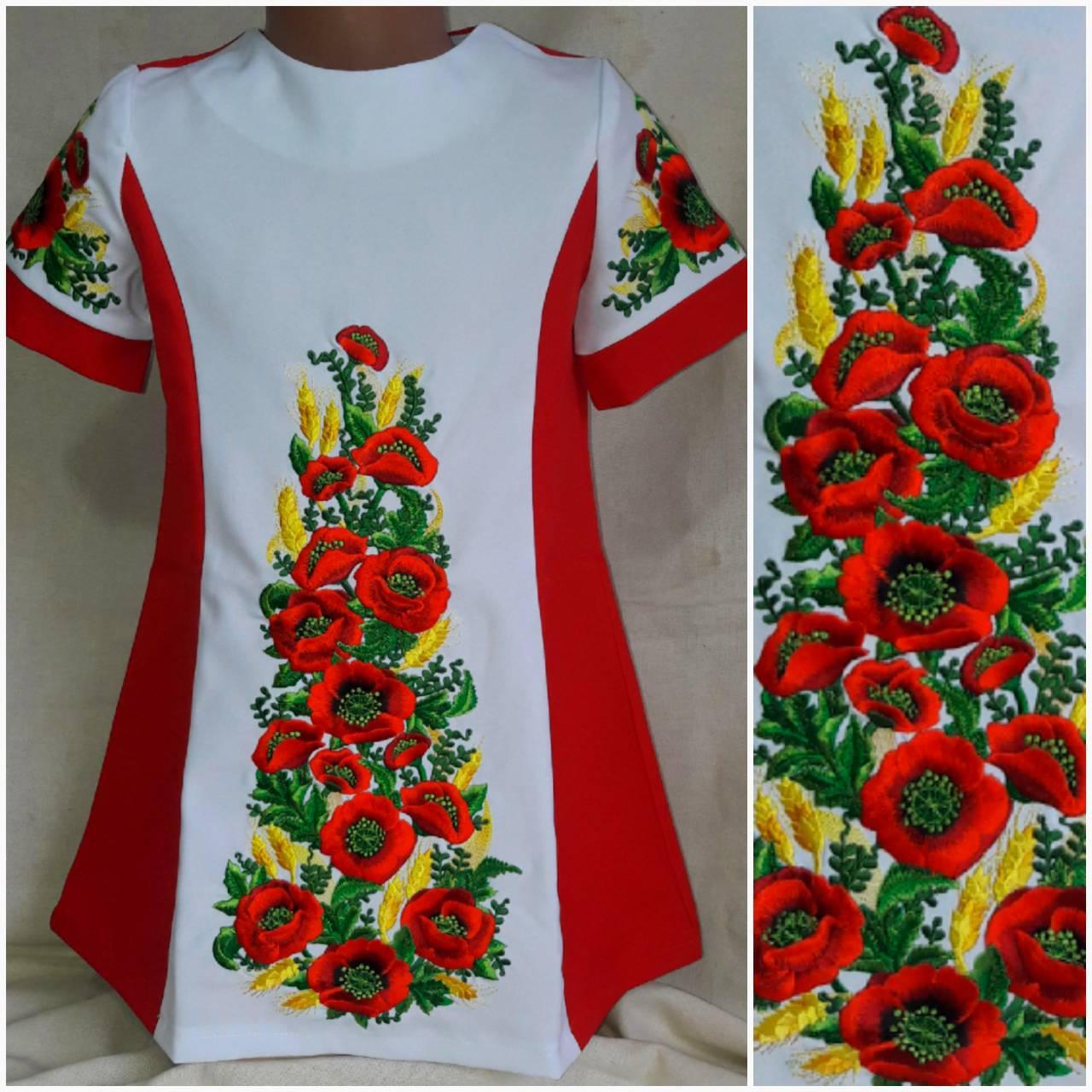 """Вышитое платье для девочки """"Украинские маки с колос габардин, рост 116-134 см., 390/350 (цена за 1 шт+ 40 гр.)"""
