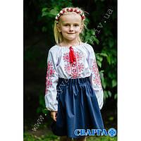 Вишита сукня для дівчинки машинна робота 146-164 ріст 1b80100e4cfe3