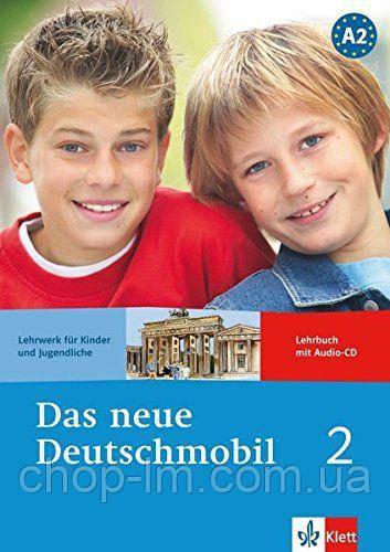 гдз 7 класс немецкий das neue deutschmobil 2