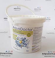 AquaDoctor MC–T (5 кг), мультитаб | Комбинированные хлорные таблетки для бассейнов