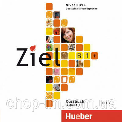 Ziel B1 Plus CDs zum Kursbuch Lektion 1-8 (CD-диск к учебнику по немецкому языку)