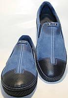 Модные туфли мужские летние Luciano Bellini , фото 1