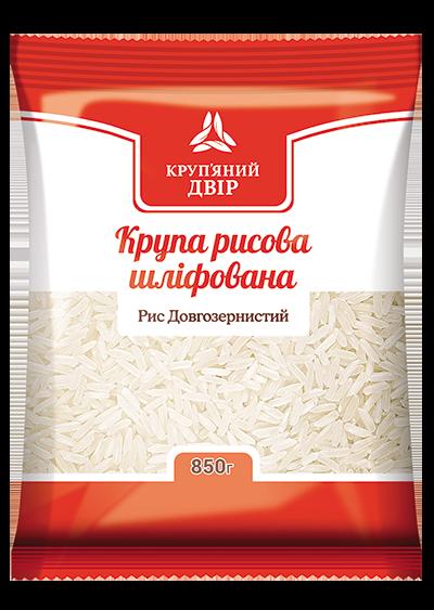 Рис Круп'яний Двір 0,85кг довгозернистий шліфований