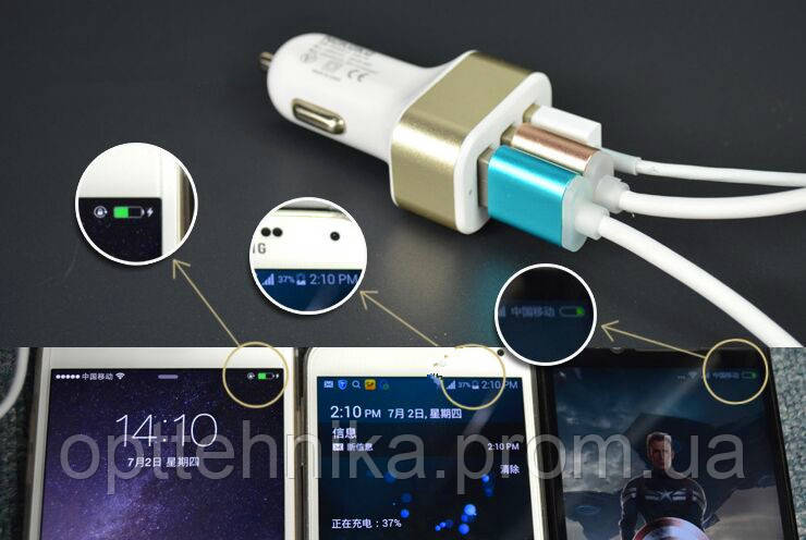 Aвтомобильное зарядное устройство 3 USB Port 2.1A+2A+1A