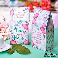 Чай Мамі