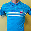 """Тениска подростковая """"SAHIN"""" для мальчика  9-12 лет"""