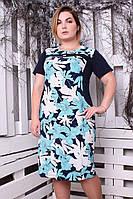 Платье большого размера Дейзи бирюза, красивое платье большого размера