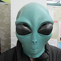 Маска НЛО на Хэллоуин, маска инопланетянина