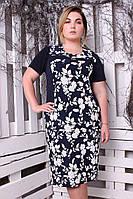 Платье большого размера Дейзи букет белый