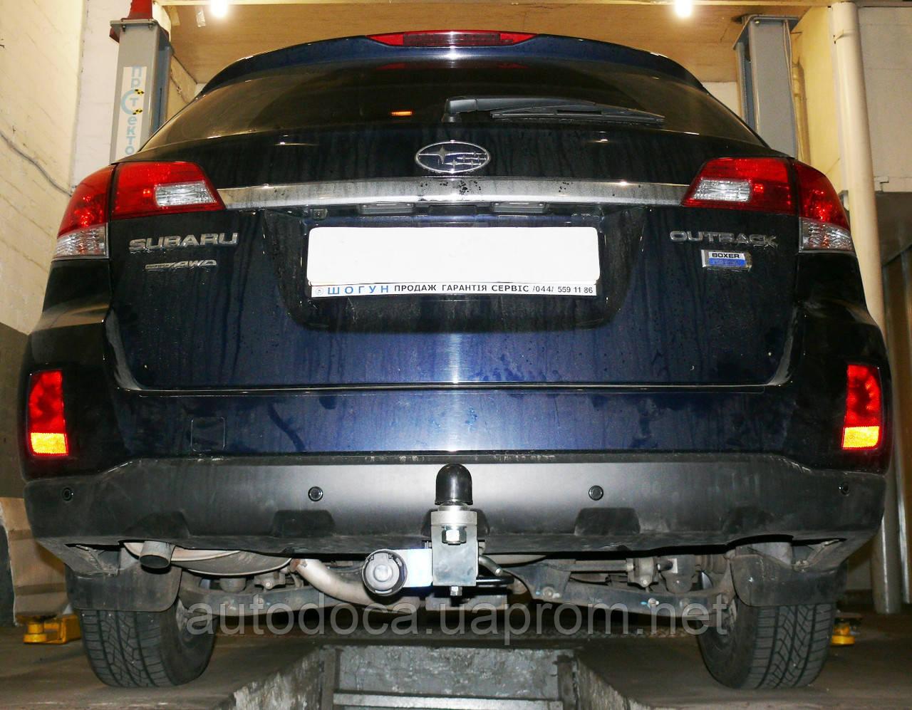 Фаркоп Subaru Outback 2009-  с установкой! Киев