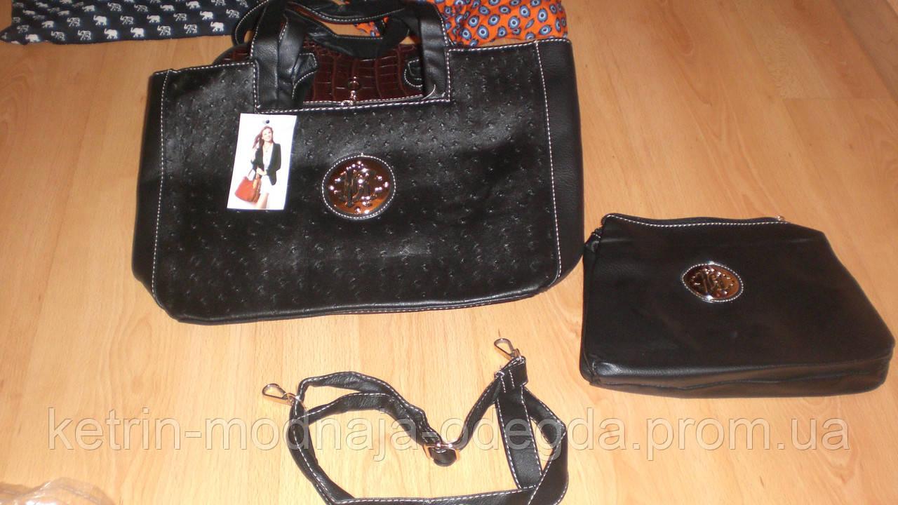 a40cd49358d9 Удобная модная женская сумка Roberto Cavalli с косметичкой в комплекте:  продажа, цена в ...