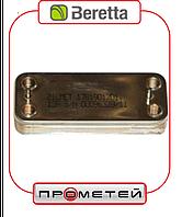Теплообменник ГВС вторичный пластинчатый Zilmet 17B1901201 (12 пластин) Beretta Super Exclusive, Nobel Plus