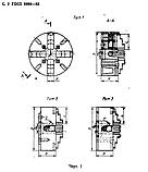 Патрон токарный 4-х кулачковый 500мм конус 8 7103-0052, фото 5