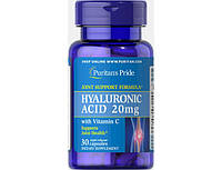 Гиалуроновая кислота Puritan's Pride Hyaluronic Acid 20 mg 30 капсул