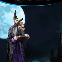 Баба Яга, реагирующая на движения, прикол на Хэллоуин, большая (92 см)